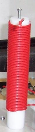 H-V PLATE CHOKE ( NEW ) - Product Image